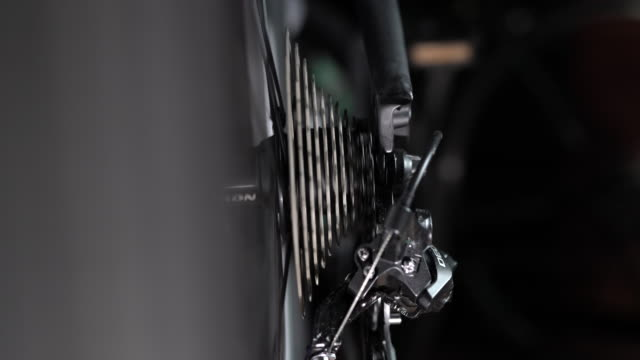 CU:Bicycle gear