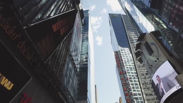 vídeos y material grabado en eventos de stock de bicicleta pov: ciudad de madison square garden, nueva york - stabilized shot