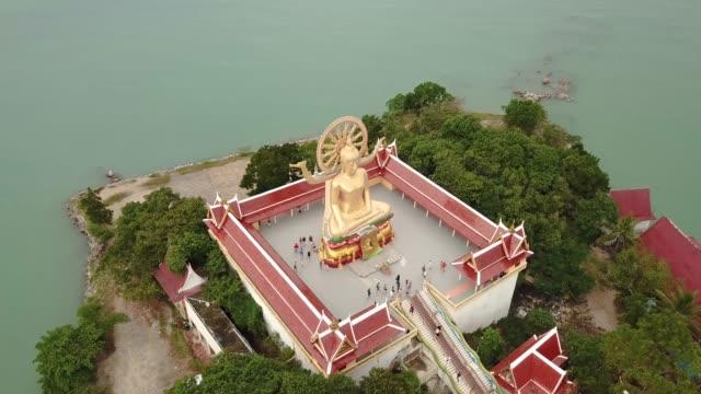タイ・プーケットの大仏像空中写真 - サムイ島点の映像素材/bロール