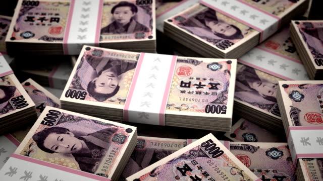 stockvideo's en b-roll-footage met billion yen - yenteken