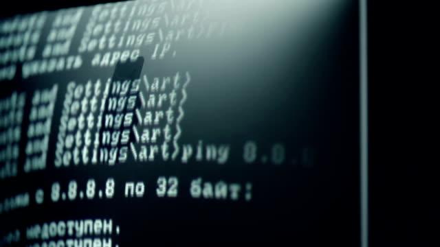 Binärcode Verbrechen – Video