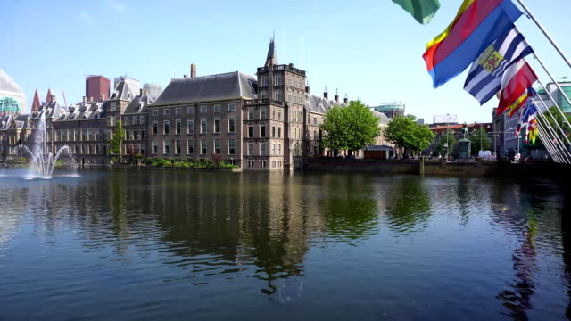 stockvideo's en b-roll-footage met binnenhof - dutch parliament, holland - den haag