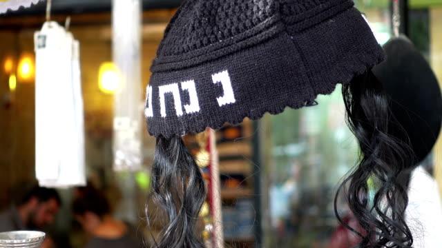black jüdische kipa mit sidelocks - tora stock-videos und b-roll-filmmaterial