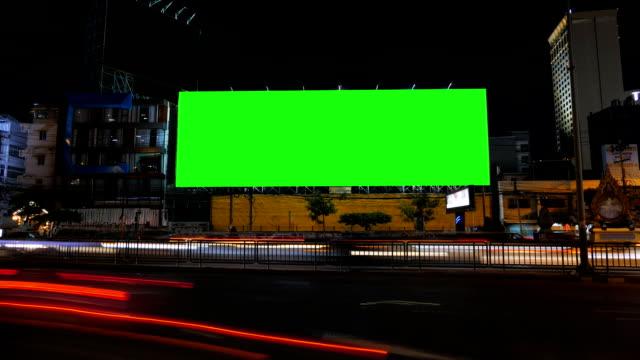 Blank advertising billboard, green screen, time lapse.