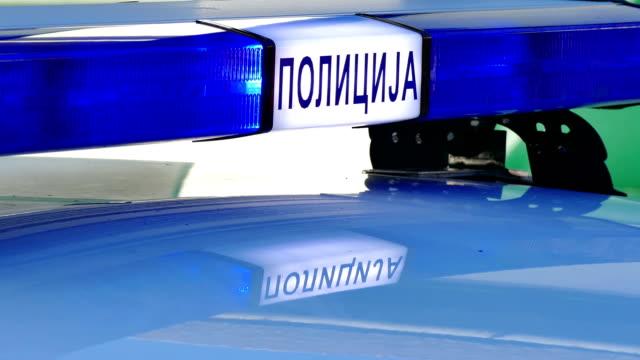 Blinking Strobe Lights on Police Car video