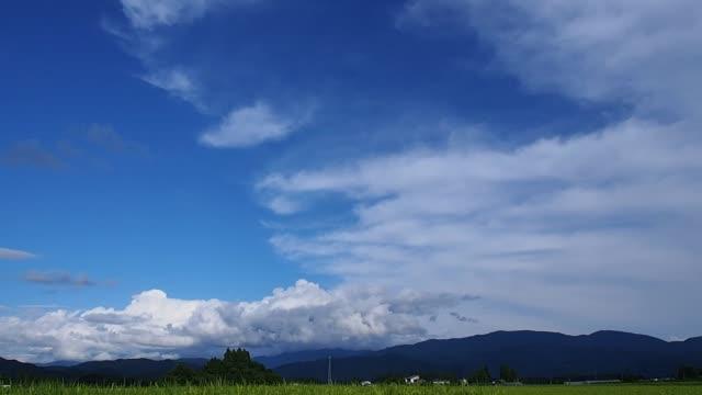 Blue Sky Timelapse Flowing Clouds 秋田県仙北市 jp201806 stock videos & royalty-free footage