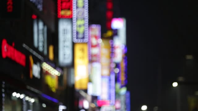 Blurred neon sign Blurred neon sign on the city street south korea stock videos & royalty-free footage