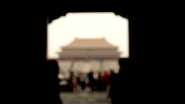 Blurry People Entering The Forbidden City video