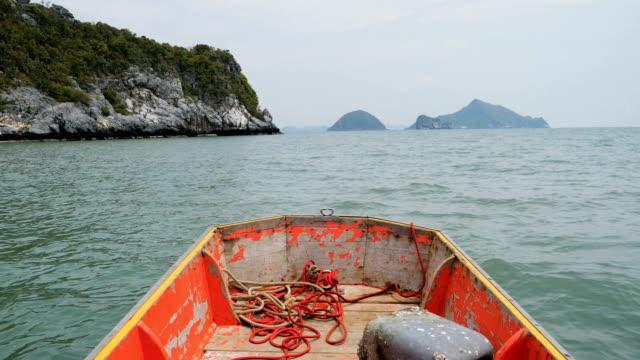 Boat head in Travel.
