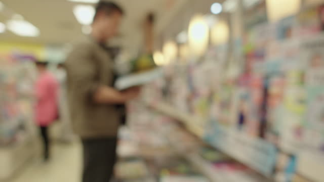 bookstore video