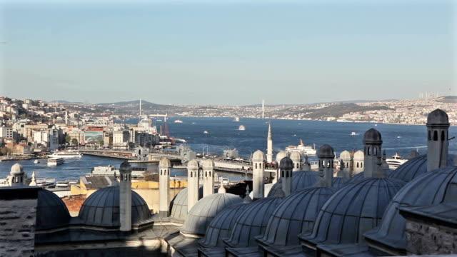 Bosphorus from Suleymaniye Mosque video