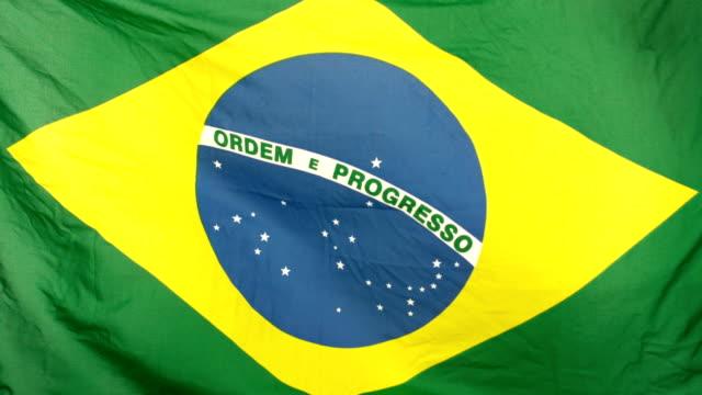 Brazilian flag blowing video