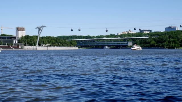 köprü luzhniki. - moscow metro stok videoları ve detay görüntü çekimi