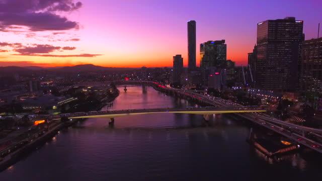 Brisbane City Southbank video