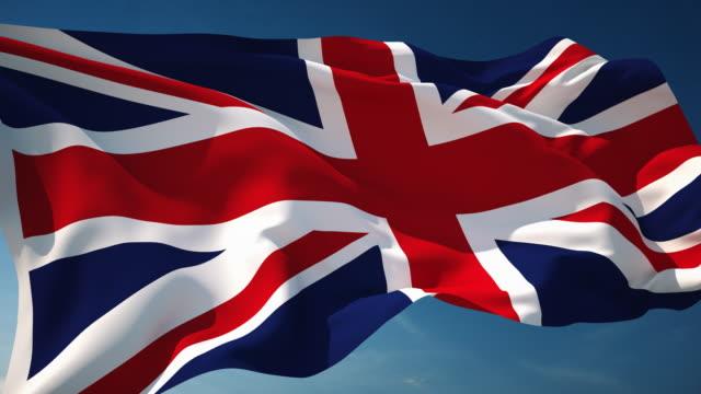 4K British Flag - Loopable video