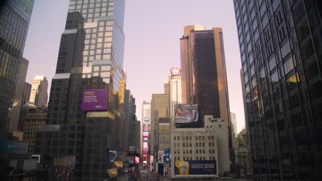 Broadway Morning video