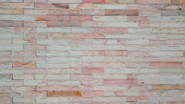 Brown Brick Background Shot By Smart Phone