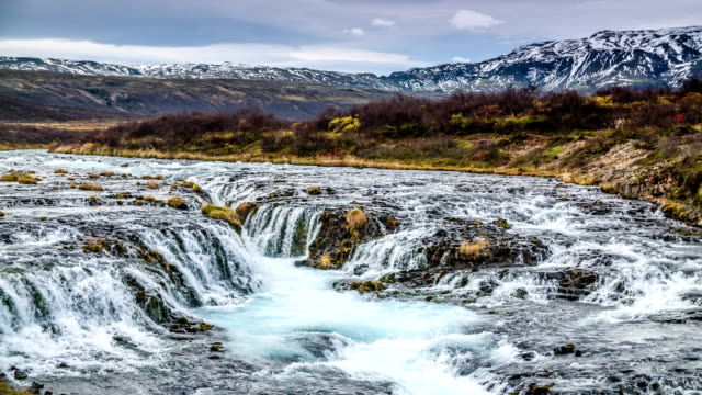 SLOW MOTION: Bruarfoss Cascade Iceland video