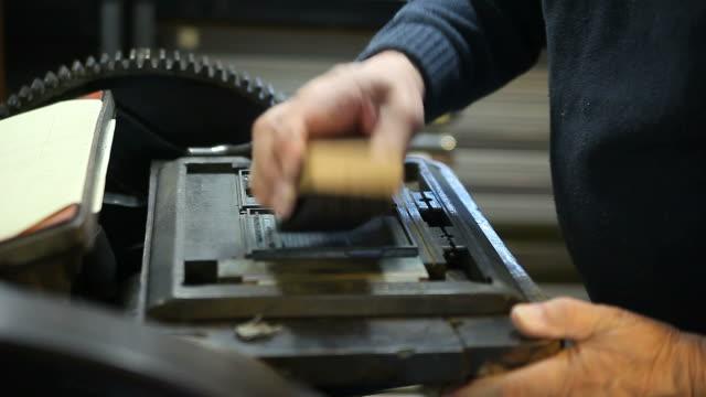 brushing letterpress type video