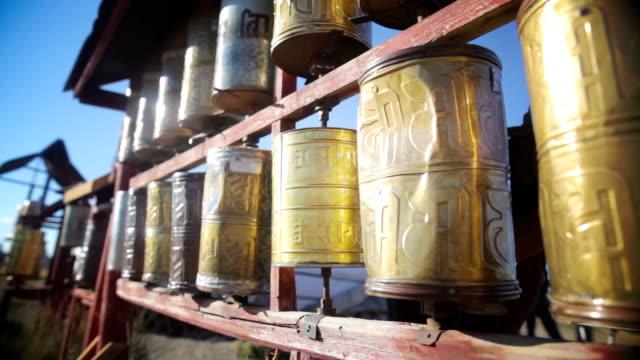Buddhist prayer drums video