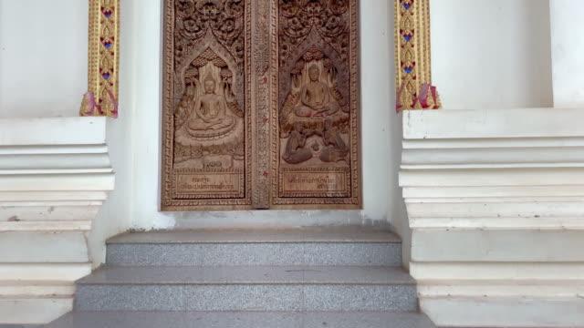 Buddhist Wooden Door