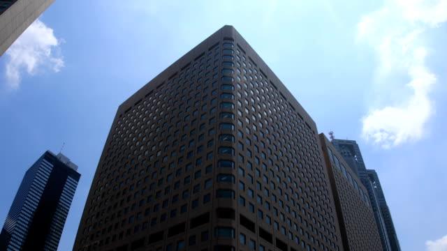 東京都新宿区のビジネス街の建物 - 建物点の映像素材/bロール