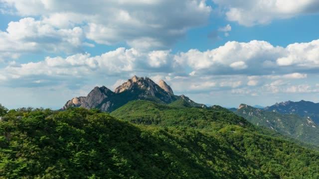 bukhansan national park, sam-kak mt sword-rock.kalbawi park ranger post mountain in seoul  south korea - corea del sud video stock e b–roll