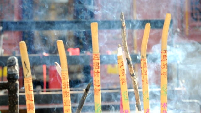 Burning incense offering at the Temple video
