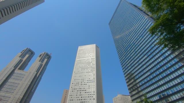ビジネス地区の新宿高層ビル - 緑 ビル点の映像素材/bロール