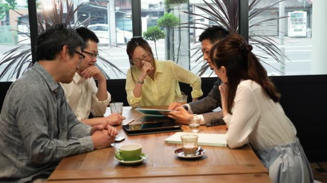 ビジネスミーティングは「ザカフェ」 ビデオ