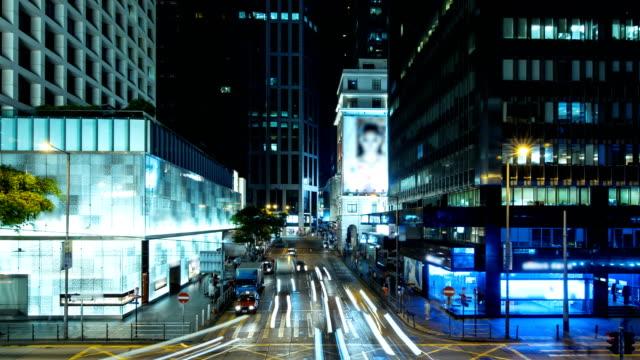 busy traffic across the main road at rush hour hong kong. - центральный район стоковые видео и кадры b-roll