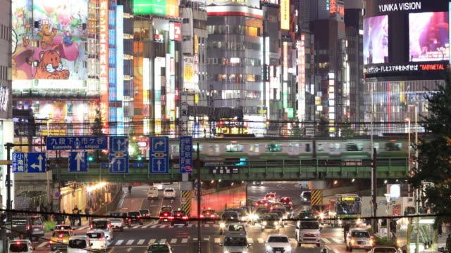 Busy Traffic in Shinjuku at  Night Tokyo Japan video