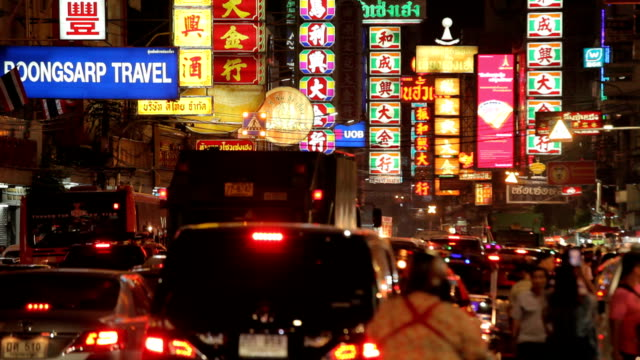 Busy Yaowarat Road in the night video