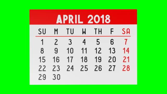 2018 calendar - pages video