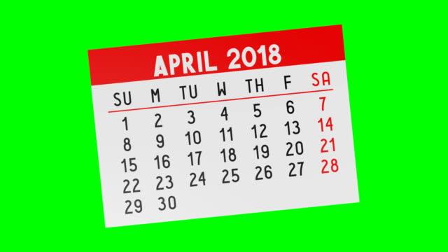vídeos de stock e filmes b-roll de 2018 calendar - pages - maio