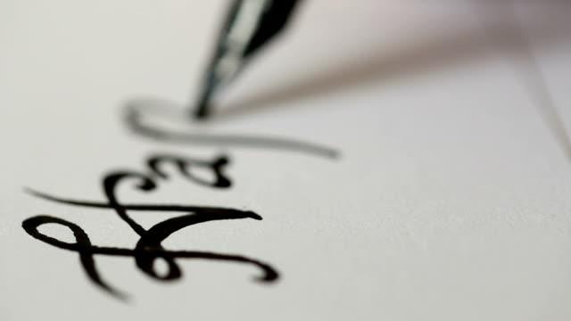 calligraph - video