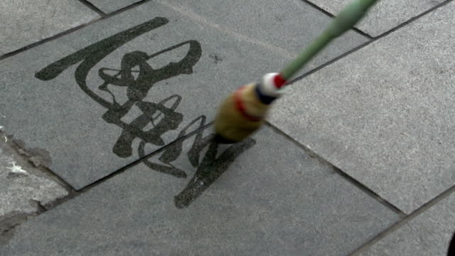 Calligraphing Chinese characters with water in chengdu people's park Chengdu, China video