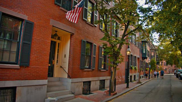 Calm Street. Boston.