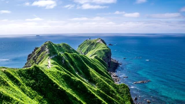 Cape Kamui, Shakotan, Hokkaido, Japan