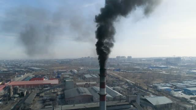 koldioxidutsläpp fossila bränslen kraftverk flygöversikt. - co2 bildbanksvideor och videomaterial från bakom kulisserna