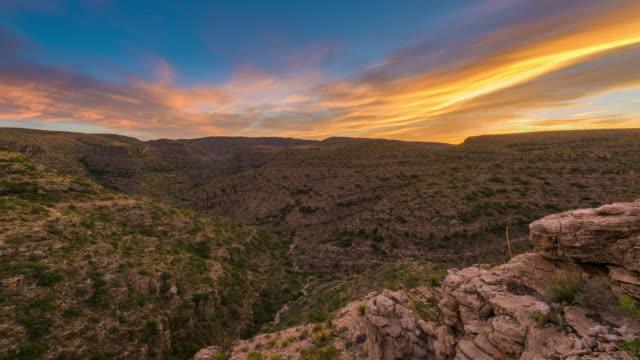 Carlsbad Caverns National Park, New Mexico, USA