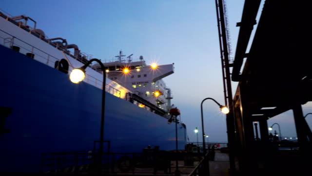 LNG Carrier Terminal video
