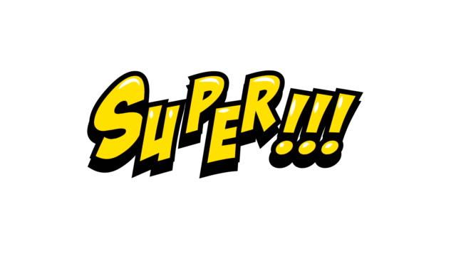 vídeos de stock, filmes e b-roll de animação dos desenhos animados da palavra super!  com canal fosco em estilo de quadrinhos - músico pop