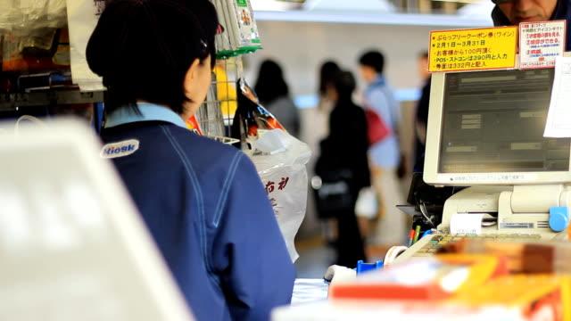「cashier worker japan」の画像検索結果