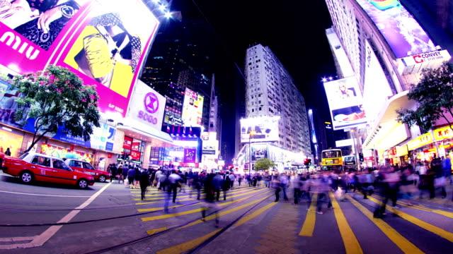 Causeway Bay Crossing. Hong Kong Night Timelapse. 4K Wide Shot. video