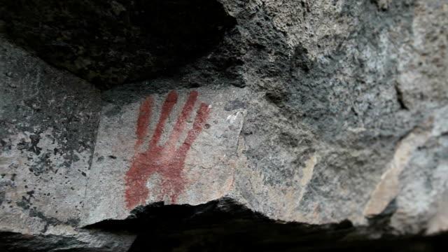 Cave Paiting, Patagonia. video