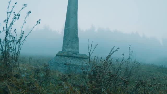 Cemetery Cross on Fog