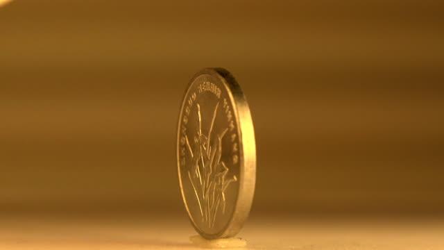 1 Cent Penny China Yuan Renminbi video