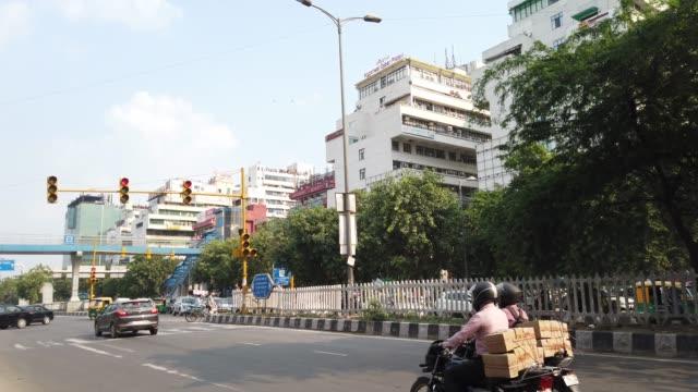 Central Business Distrcit in New Delhi, India