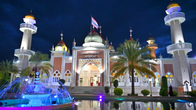 Central mosque of pattani province Thailand at dusk, Pattani Province, South of thailand